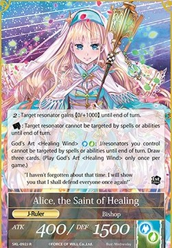 Alice, the Girl in the Looking Glass // Alice, the Saint of Healing