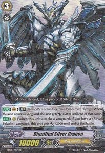 Dignified Silver Dragon [G Format] (Version 2 - Rare)