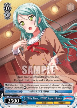 """This Time, I Will"" Sayo Hikawa (Version 1 - Rare)"