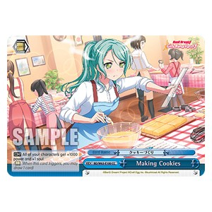 Making Cookies (Version 1 - Climax Common)