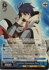 Log Horizon's Representative, Shiroe (Version 1 - Double Rare)