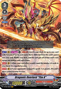"Dragonic Overlord ""The X"" (V.1 - Vanguard Rare)"