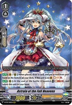 Astraia of the Full Heavens (Version 1 - Triple Rare)
