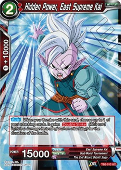 Hidden Power, East Supreme Kai