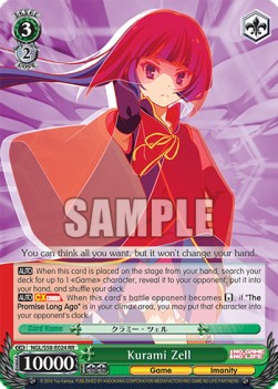 Kurami Zell (Version 1 - Double Rare)