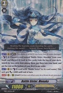 Battle Sister, Monaka [G Format] (Version 2 - Double Rare)