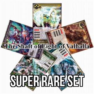 The Shaft of Light of Valhalla: Super Rare Set