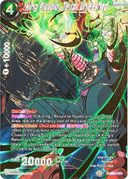 King Piccolo, Terror Unleashed (Version 2 - Special Rare)
