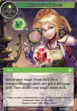 Magic Stone Analysis