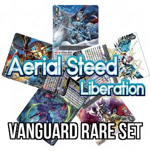 Aerial Steed Liberation: Vanguard Rare Set