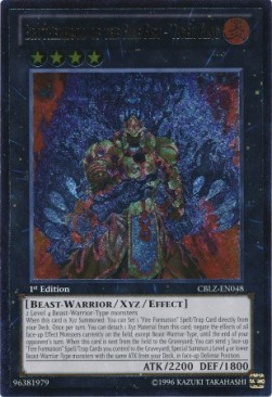 Brotherhood of the Fire Fist - Tiger King (Version 2 - Ultimate Rare)