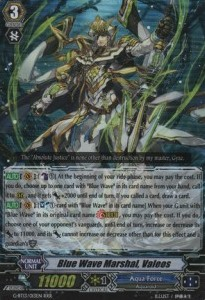Blue Wave Marshal, Valeos [G Format] (Version 1 - Triple Rare)