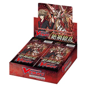 Catastrophic Outbreak Booster Box