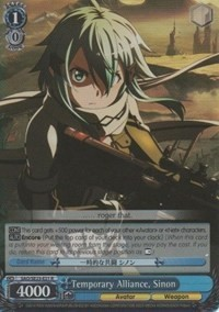 Temporary Alliance, Sinon (V.1 - Rare)