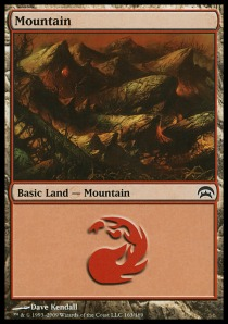 Mountain (Version 8)