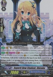 Superb New Student, Shizuku [G Format] (Version 2 - Double Rare)