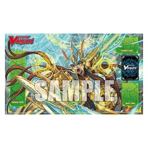 "Binding Force of the Black Rings: ""Wolf Fang Liberator, Garmore"" Playmat"