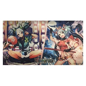 "Souvenir Promos: ""Pricia, the Beast Lady // Pricia, the Commander of the Sacred Beasts"" Playmat"