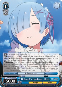 Beloved's Guidance, Rem