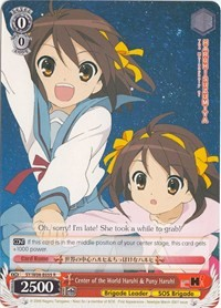 Center of the World Haruhi & Puny Haruhi (V.1 - Rare)