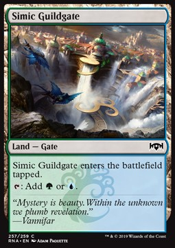 Simic Guildgate (Version 1)