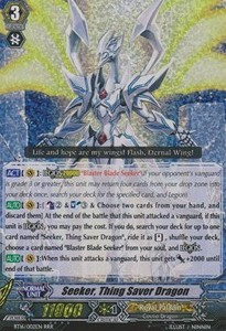 Seeker, Thing Saver Dragon [G Format] (Version 3 - Triple Rare)