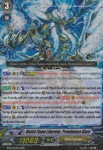 Bluish Flame Liberator, Prominence Glare [G Format] (Version 2 - Triple Rare)