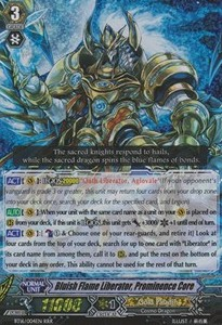 Bluish Flame Liberator, Prominence Core [G Format] (Version 3 - Triple Rare)