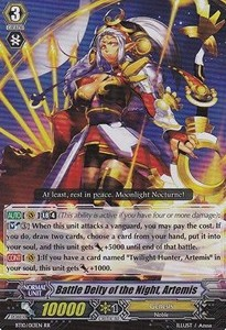 Battle Deity of the Night, Artemis [G Format] (Version 2 - Double Rare)
