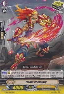 Flame of Victory [G Format]