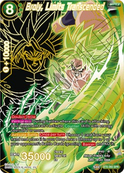 Broly, Limits Transcended (Version 2 - Special Rare)