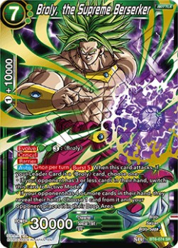 Broly, the Supreme Berserker (Version 1 - Super Rare)