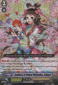 Goddess of Flower Divination, Sakuya [G Format]