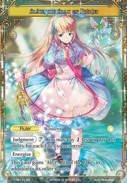 Alice, the Ally of Fairies // Alice, Paladin of Unwavering Hope (Version 2 - Fixed)