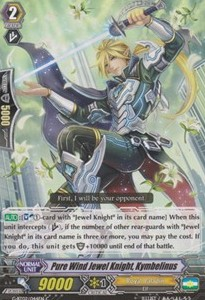 Pure Wind Jewel Knight, Kymbelinus [G Format]