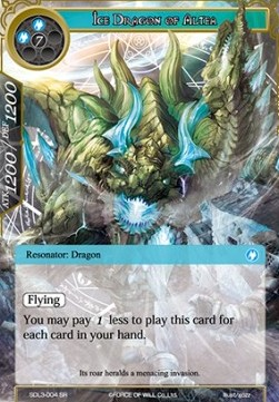 Ice Dragon of Altea