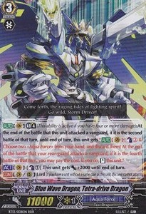 Blue Wave Dragon, Tetra-drive Dragon [G Format] (Version 2 - Triple Rare)