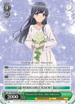 Phantom Elder Sister, Shoko Makinohara (Version 2 - Super Rare)