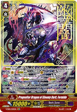 Progenitor Dragon of Gloomy Dark, Formido (Version 2 - Super Generation Rare)