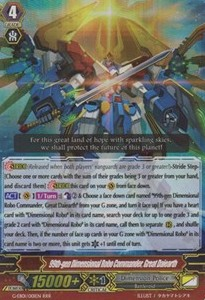 99th-gen Dimensional Robo Commander, Great Daiearth [G Format] (Version 2 - Triple Rare)