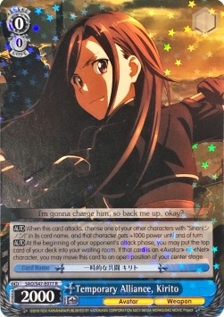 Temporary Alliance, Kirito (Version 1 - Rare)