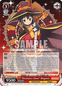 """Detonation Dame"" Megumin (Version 1 - Double Rare)"