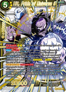 Hit, Pride of Universe 6 (Version 2 - Special Rare)