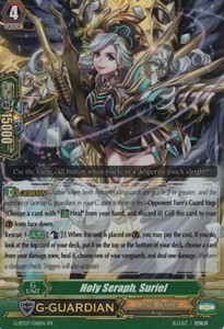 Holy Seraph, Suriel [G Format] (Version 2 - Double Rare)