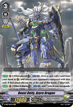 Beast Deity, Azure Dragon (Version 1 - Vanguard Rare)