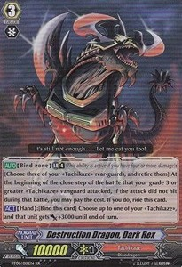 Destruction Dragon, Dark Rex [G Format] (Version 2 - Double Rare)