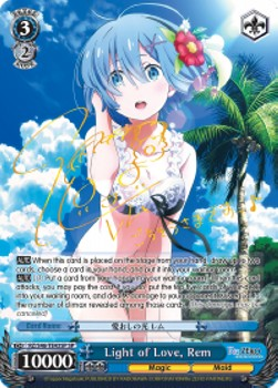 Light of Love, Rem (Version 3 - Special Rare)