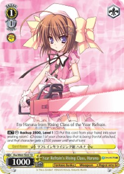Year Refrain's Rising Class, Haruna (V.1 - Trial Deck)