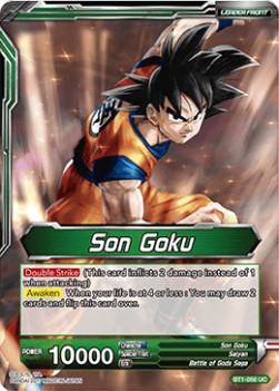 Son Goku // Super Saiyan God Son Goku