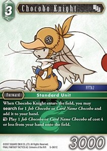 Chocobo Knight (5-061)